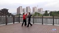 马介云与周月珍交谊舞 雪山姑娘 表演 双人版 原创附正背面教学口令分解动作演示