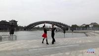 全星原与陈怀秀交谊舞 雪山姑娘 表演 双人版 正反面演示及分解动作教学