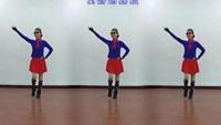 群音广场舞《雪山姑娘》完整版演示及口令分解动作教学