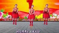 心儿爽秀儿广场舞《红包》原创新年舞附教学正背面演示及慢速口令教学