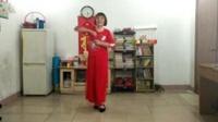 珍珍广场舞——正月十五闹花灯