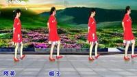 汕头娟子姐妹广场舞《美丽的雪山姑娘》编舞《叶子》口令分解动作教学演示
