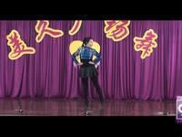 美久广场舞 快乐给力 背面展示与动