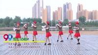 漯河市金山桥舞队广场舞  雪山姑娘 表演 团队版 原创附正背面教学口令分解动作演示