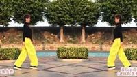 笑春风广场鬼步舞:《老妹你真美》入门16步附教学口令分解动作教学演示