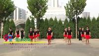 北京劲松舞蹈队广场舞 雪山姑娘 表演 团队版 正背面口令分解动作教学演示