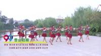 津市水兵舞队广场舞 雪山姑娘 表演 团队版