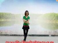 美丽辣妈广场舞《美丽的雪山姑娘》经典正背面演示及口令分解动作教学