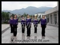 紫蝶踏歌廣場舞 五月五 表演 口令分解動作教學演示