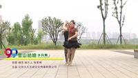 湖南常德舞动奇迹舞蹈队郑新建陈丽广场舞 雪山姑娘 表演 双人版 正反面演示及分解动作教学
