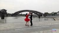 鄢建平与陶永云交谊舞 雪山姑娘 表演 双人版 完整版演示及口令分解动作教学
