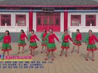 北神南广场舞 美丽的雪山姑娘 表演