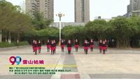 广西壮族自治区钦州市星月健身队广场舞   雪山姑娘 表演 团队版 正反面演示及分解动作教学