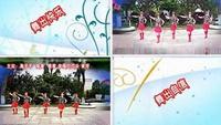 翊武公园娟子舞队姐妹合频《雪山姑娘》正背面口令分解动作教学演示