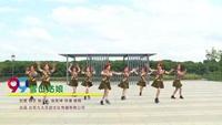 信丰正平畲族姐妹花舞蹈队广场舞 雪山姑娘 表演 团队版附正背面口令分解教学演示
