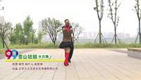 湖南常德舞动奇迹舞蹈队广场舞  雪山姑娘 表演 双人版 原创附正背面教学口令分解动作演示