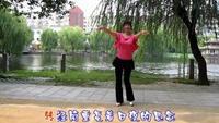江西南昌玉米可乐广场舞《雪莲》原创附教学口令分解动作演示