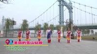 武汉云鹤舞蹈一队广场舞  美丽的雪山姑娘 表演 团队版 完整版演示及分解教学演示