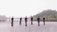 重庆永川区玫瑰舞队广场舞 雪山姑娘 表演 团队版 正背面演示及慢速口令教学