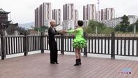 翁爱国与顾琴交谊舞 雪山姑娘 表演 双人版 原创附正背面教学口令分解动作演示