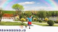 梨树二公园凤凰雨晴广场舞敖包再相会正背面演示及慢速口令教学