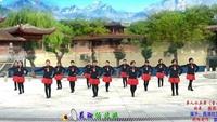 莼湖社区舞蹈队单人水兵舞《雪山姑娘完整版演示及口令分解动作教学