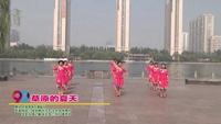 太原姐妹花舞蹈队广场舞  草原的夏天 表演 团队版 正背面演示及慢速口令教学
