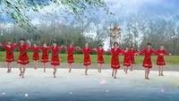 小鱼儿舞蹈队  《雪山姑娘》 编舞廖弟正背面演示及口令分解动作教学