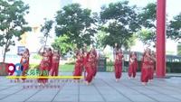 武汉沌口一片云舞蹈队广场舞 又见神话 表演 团队版 正背面演示及口令分解动作教学和背面演