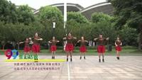 武汉东湖丹美美美哒舞队广场舞 雪山姑娘 表演 团队版 正背面演示及口令分解动作教学
