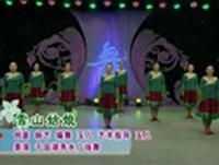 千岛湖秀水广场舞  雪山姑娘 表演 完整版演示及口令分解动作教学