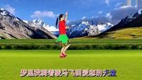 古田新翠公园广场舞《雪山姑娘》演示:丽倚翠屏口令分解动作教学演示