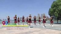 武汉洪山青年城快乐舞蹈队广场舞 雪山姑娘 表演 团队版 正反面演示及分解动作教学