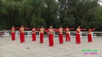 郑州红红之舞健身队广场舞 美丽的雪山姑娘 表演 团队版