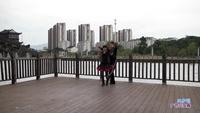 张胜军与许双双交谊舞 雪山姑娘 表演 双人版 经典正背面演示及口令分解动作教学