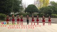 柳州市阳光百分百广场舞  雪山姑娘 表演 团队版 正背面演示及慢速口令教学
