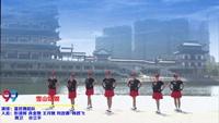富民舞蹈队广场舞 雪山姑娘 表演 团队版 经典正背面演示及口令分解动作教学