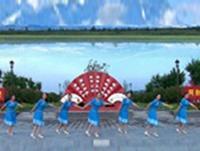 鑫舞飞扬慕颜广场舞 雪山姑娘 表演 团队版 口令分解动作教学演示