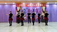 大庆杰克广场舞《雪山姑娘》2018年会节目展播原创附正背面教学口令分解动作演示