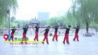 河北省邯郸市友华广场舞队广场舞 雪山姑娘 表演 团队版 正背面口令分解动作教学演示