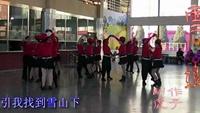 水兵舞 《雪山姑娘》附正背表演口令分解动作分解教学