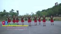 武汉青山区敏敏广场舞 雪山姑娘 表演 团队版 原创附教学口令分解动作演示