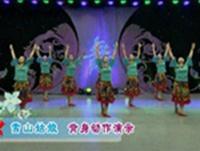蓝山湘江源广场舞 雪山姑娘 背面展示 口令分解动作教学演示