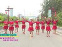 开心广场舞 美丽的雪山姑娘 表演 原创附教学口令分解动作演示