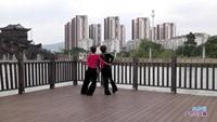宋小珍与李功英交谊舞 雪山姑娘 表演 双人版附正背面口令分解教学演示