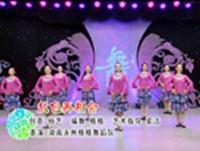 格格广场舞  敖包再相会 正面表演 原创附教学口令分解动作演示