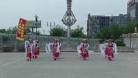 皖科商城祥和社区队广场舞 雪山姑娘 表演 团队版 正背面演示及慢速口令教学