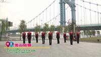 武汉空间舞蹈队广场舞  雪山姑娘 表演 团队版 完整版演示及分解教学演示