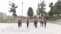 青阳木兰健身队 雪山姑娘 表演 团队版 正背面演示及慢速口令教学