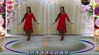 北城广场舞【敖包再相会】附正背表演口令分解动作分解教学
